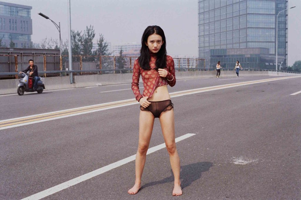 Luo Yang. 屁屁 Pi Pi, 2015 (Highway), © MO-Industries.