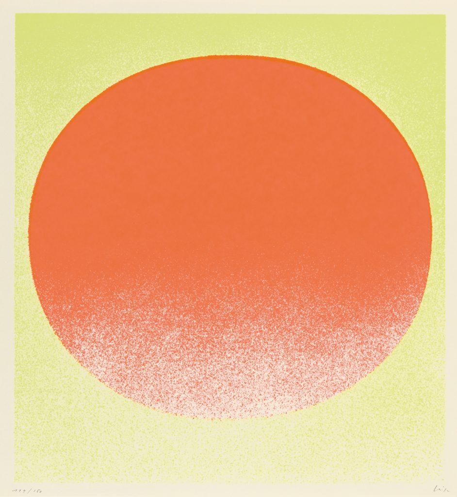 """Rupprecht Geiger """"orange auf gelb"""", Schätzpreis: € 500, Auktion 270 Los 1099 © Myrzik & Jarisch."""