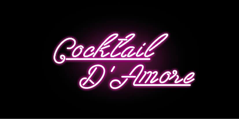 """""""Cocktail d'Amore"""" in der Bunsen Goetz Galerie © Bunsen Goetz Galerie"""