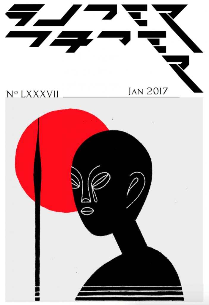 Super_Paper_Januar_2017_cover