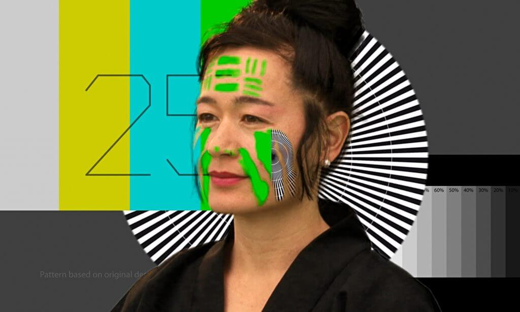A still from Hito Steyerl's How Not to Be Seen