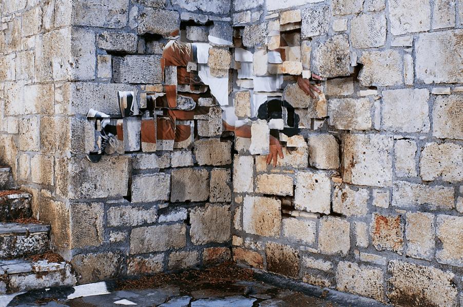 "Kunstvoll Gallery ""Concrete Dance"""