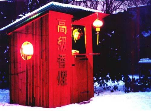 Harri Schemm: Der chinesische Kiosk, 1994