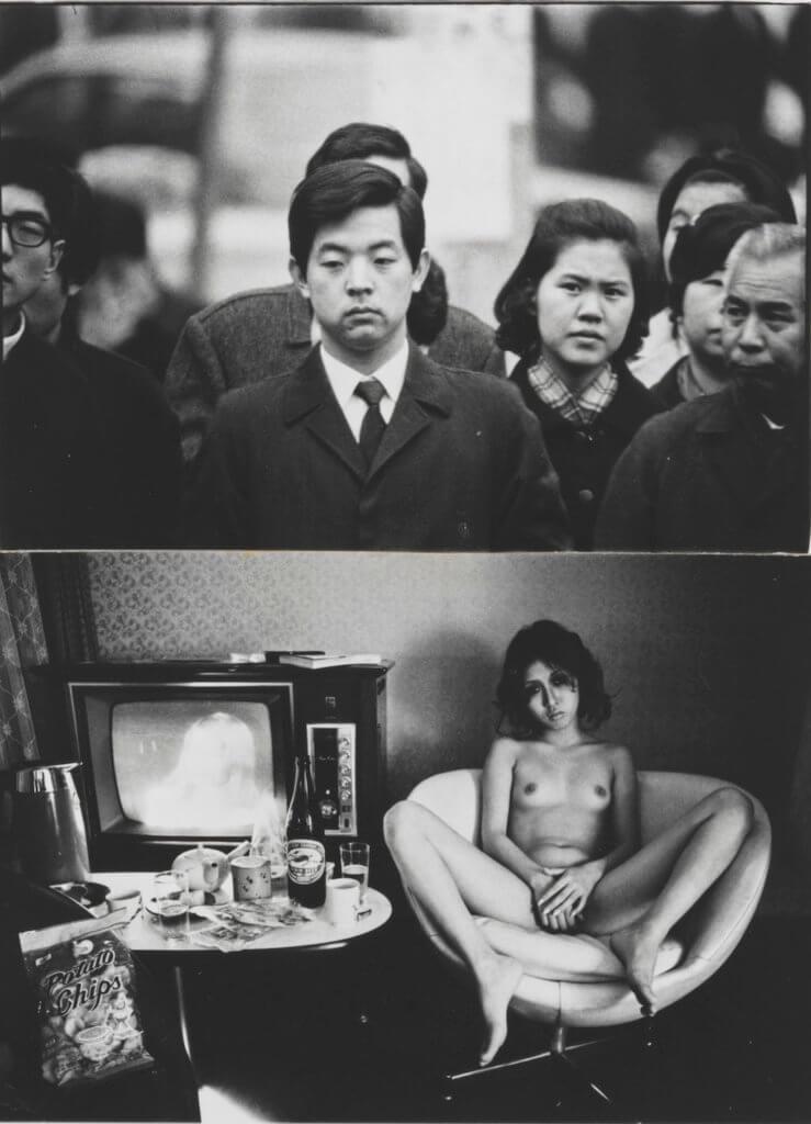 Teen aus der Tokyo Galerie