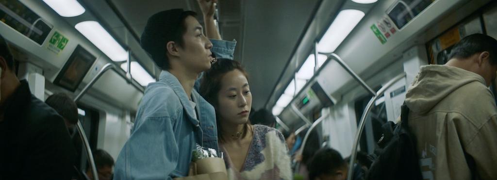 Zu sehen ist ein Still aus dem Film Bubble von Haonan Wang.
