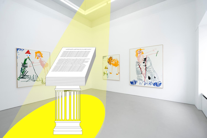 Ausstellungsansicht mit Gemälden von Andi Fischer. Ins Bild montiert: ein Sockel mit einem Stapel Papier drauf, der von einem Scheinwerfer angestrahlt wird.