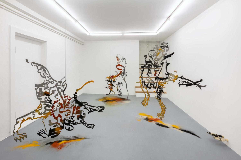 Monia Ben Hamouda, Night of Hinna, ChertLuedde Bungalow, Ausstellungsansicht