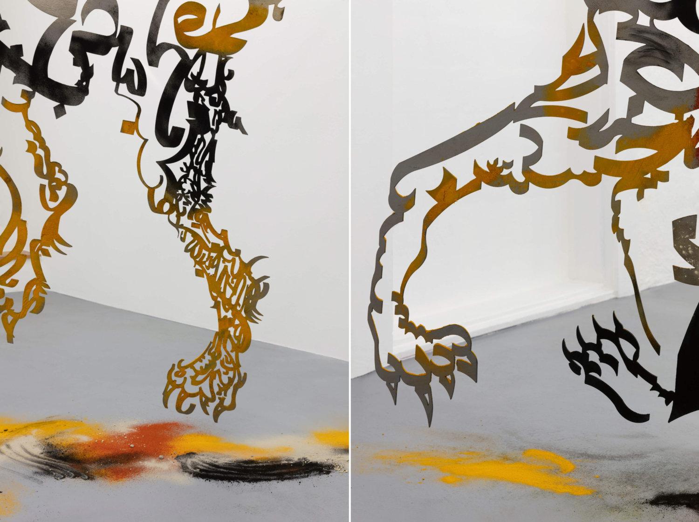 Monia Ben Hamouda, Night of Hinna, ChertLuedde Bungalow, Skulpturen, Tatzen-Details